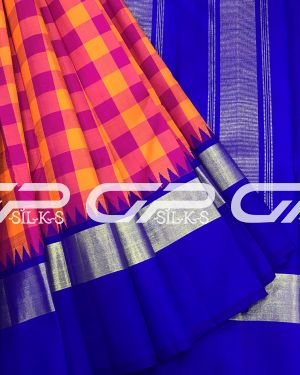 Handloom Pure Kanjivaram Silk Saree in pink with yellow shade